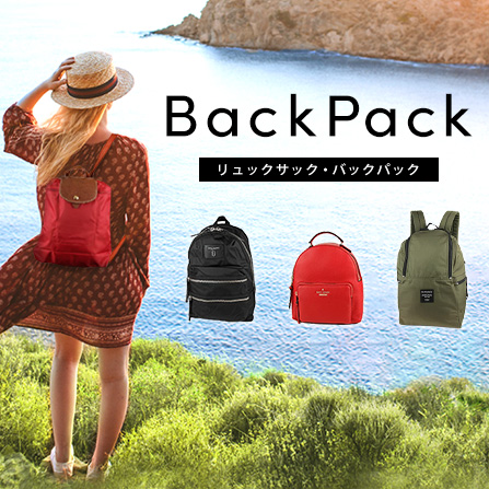 bn_top_202009backpack.jpg