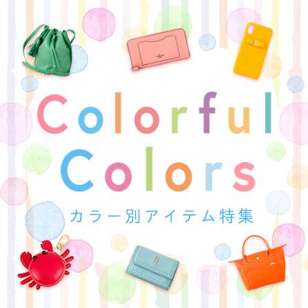 bn_top_colorful.jpg