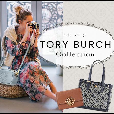 bn_top_toryburch447.jpg